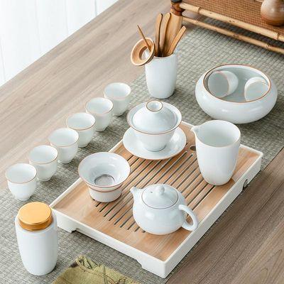 未秋整套功夫茶具套装家用简约茶盘现代客厅陶瓷盖碗茶壶茶杯