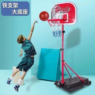 爆款儿童篮球架可升降室内投篮框支架式家用宝宝男孩户外运动球类