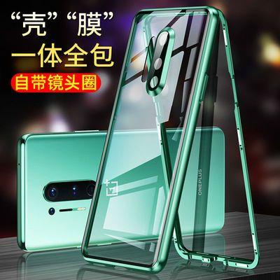 Oneplus8pro手机壳一加8pro 手机保护套全包防摔男女钢化玻璃护镜