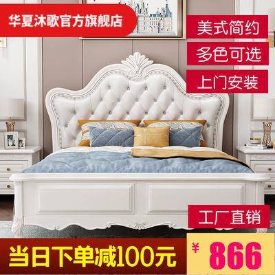 欧式实木床双人床主卧1.8米现代简约美式床橡木轻奢白色公主婚床
