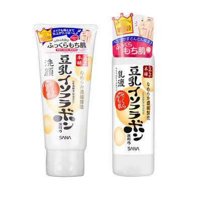 日本莎娜sana豆乳洗面奶女深层清洁卸妆温和补水保湿洁面乳敏感肌