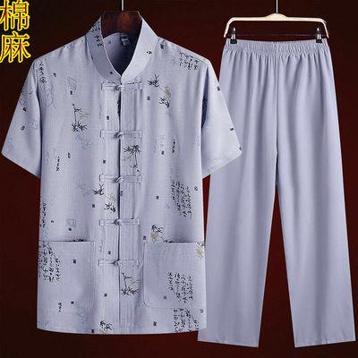 唐装男短袖中老年人爸爸休闲夏装套装中国风男装汉服爷爷夏天衣服