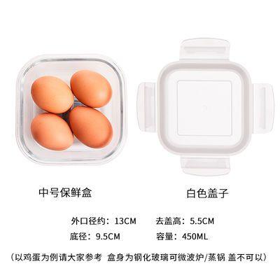 钢化玻璃保鲜饭盒家用微波炉密封带盖餐盒方形小便携水果食品�x盒