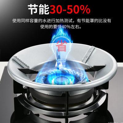 煤气灶防风罩家用聚火圈节能罩防风圈反热挡风燃气灶炉通用型配件