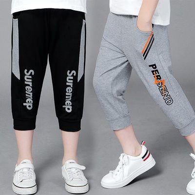 男童七分裤夏季薄款裤子2020新款中大童运动短裤儿童宽松中裤童装