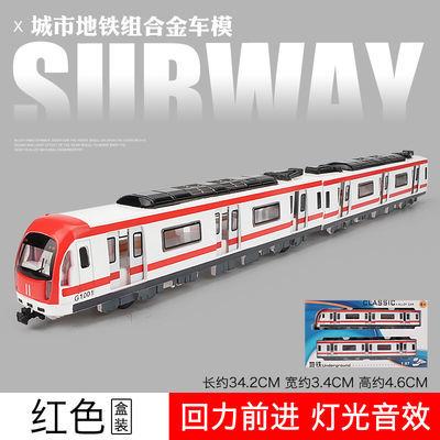 语音火车玩具模型地铁仿真轻轨动车组套装回力男孩声光儿童玩具车