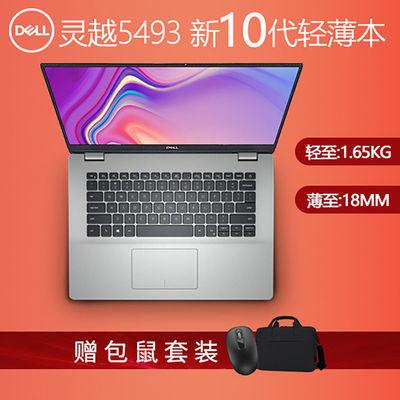 戴尔/DELL 灵越5000 十代酷睿固态轻薄学生商务办公笔记本电脑