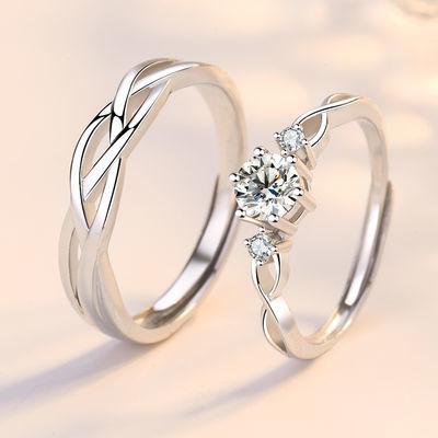 配合格证开口可调节925钻戒男女情侣对戒钻石求婚戒指女生日礼物