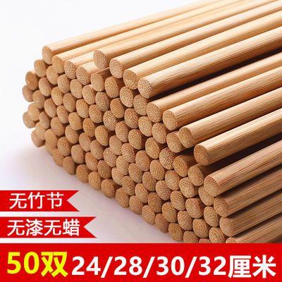 【50双】特价天然竹筷子中式饭店餐厅筷无漆无腊食堂加长火锅筷子