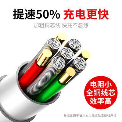 红米8充电线18w快充小米8a数据线redmi8手机充电宝短线note8加长
