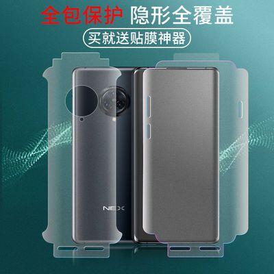 华为mate30Pro磨砂全包手机膜mate20Pro前后全屏高清蓝光手机贴膜
