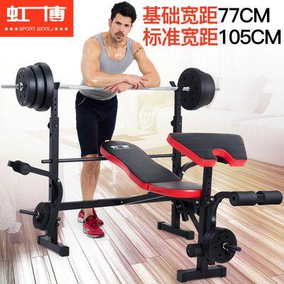 多功能举重床家用可折叠卧推器深蹲架杠铃套装健身器材训练哑铃凳