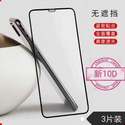 苹果iphone 11 11pro max xr x xs xsmax 6 7 8 plus钢化膜全屏膜