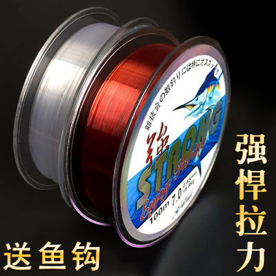 【100M】钓鱼主线渔具用品进口原丝尼龙线子线户外垂钓装备渔线子