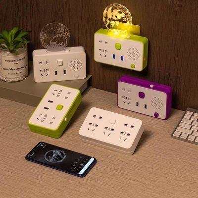 家用无线usb插座板转换器转换插头一转多功能插板创意夜灯排插排