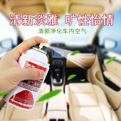 汽车除味剂车上空气清新剂车内除烟味异味除味剂除臭花香喷雾香水