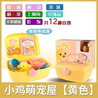 小伶快乐可爱小鸡养成屋玩具儿童女孩过家家宠物小玲女童生日礼物