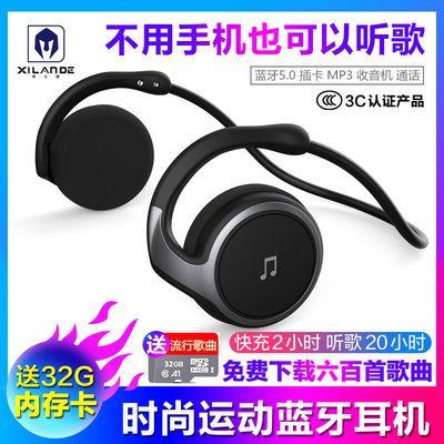 希兰德无线运动蓝牙耳机防水跑步插卡收音MP3不入双耳头戴挂脖式