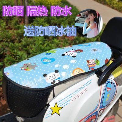 电动车防晒坐垫片摩托车隔热防水坐垫套子 加厚大小通用型防晒垫