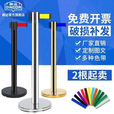 隔离带伸缩带围栏杆隔离栏警戒线活动安全隔离带不锈钢一米线栏杆