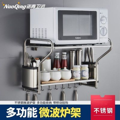 不锈钢微波炉架子壁挂架厨房置物架烤箱2层储物架厨具用品收纳