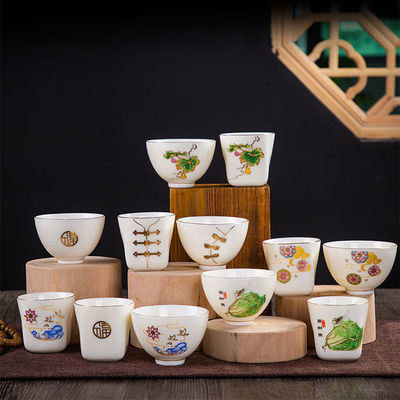 羊脂玉瓷描金茶杯情侣泡茶对杯功夫茶具品茗杯茶盏个性家用主人杯