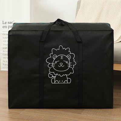 牛津布装棉被子的收纳袋子防潮衣服行李整理袋搬家神器大号打包袋