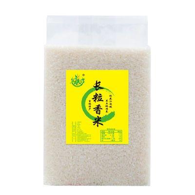 小町米东北吉林大米珍珠香米5KG小町圆粒寿司米农户10斤