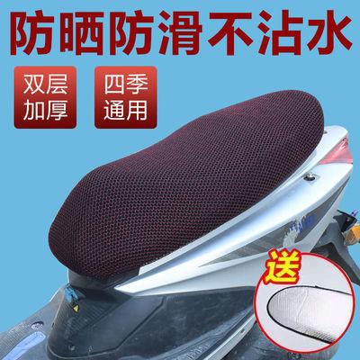 夏季电动车坐垫套防晒摩托车坐垫套电瓶车踏板车通用防水座垫套子