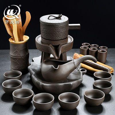 【送礼佳品】万庆兴半全自动功夫茶具套装陶瓷家用水杯壶整套
