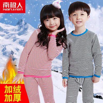 南极人儿童保暖内衣套装冬秋衣秋裤加绒加厚男童女童婴儿宝宝睡衣
