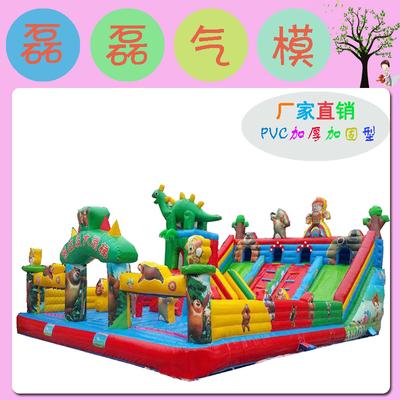 热销儿童充气城堡室外大型滑梯小淘气堡广场设备户外游乐园蹦蹦床