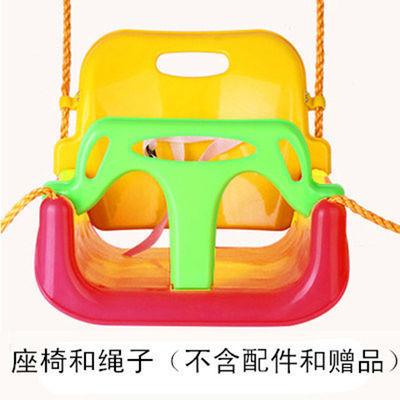 热销儿童秋千吊篮室内户外家用吊椅婴幼儿摇椅三合一宝宝玩具小孩