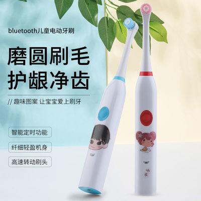 BLUETOOTH电动牙刷儿童充电防水旋转式软毛护龈智能美白宝宝牙刷