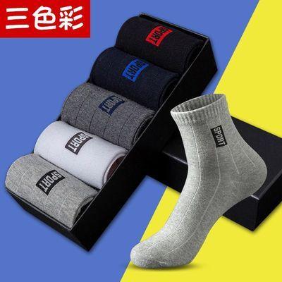 【工厂直销 5/10双装 男袜】中筒棉袜子男士商务防臭船袜透气短袜