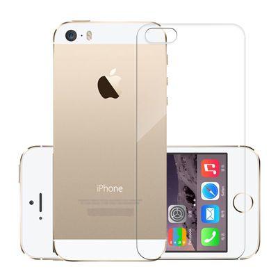 【买2送壳】苹果se2钢化膜iPhone5s钢化玻璃膜抗蓝光手机前后贴膜