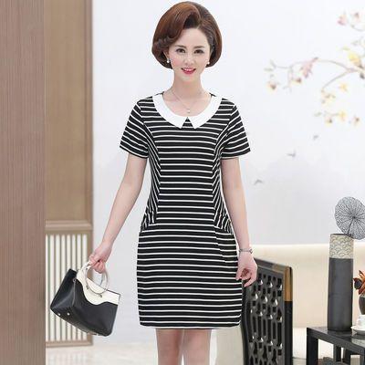 中年条纹连衣裙2020夏季新款妈妈装显瘦气质中长款娃娃领A字裙