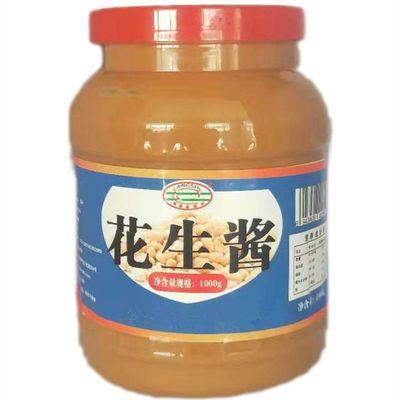 山东鲁香2斤石磨纯芝麻酱火锅蘸酱325克热干面炖菜拌菜酱花生酱