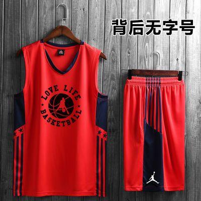 爆款篮球服套装男女定制学生队服比赛印字印号男士运动服儿童球衣