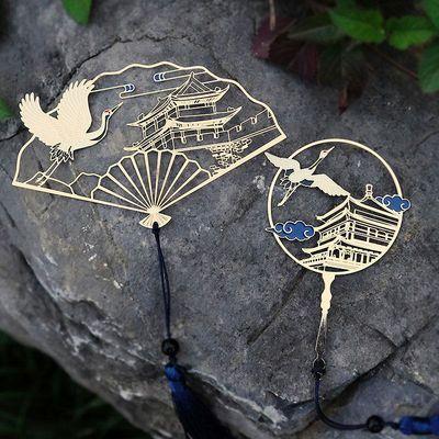 鹤舞长安金属书签古典中国风流苏创意简约文艺礼品团扇古风西安旅