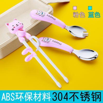 304不锈钢勺子叉子儿童训练筷子练习筷宝宝学习吃饭叉勺筷子套装