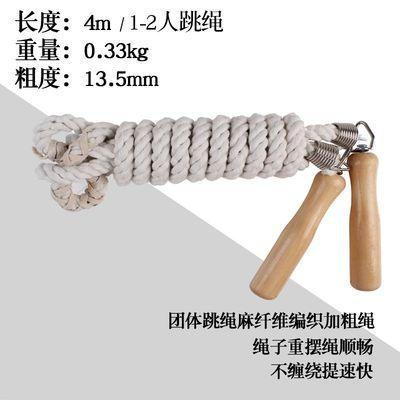 热销棉麻长跳绳5米7米10米长绳多人跳大跳绳集体群体团体成人学生