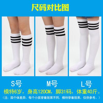 【2双装】儿童足球袜纯棉长筒袜薄款过膝男女学生防滑运动表演袜