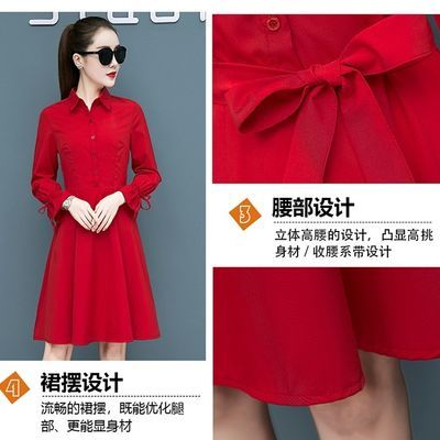连衣裙女春秋新款韩版时尚百搭长袖中长款收腰显瘦气质红色衬衫裙