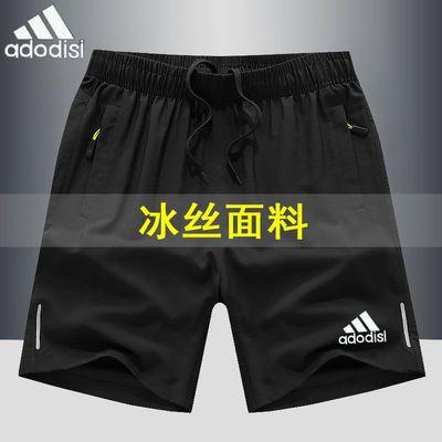 速干短裤男夏季跑步健身宽松加肥加大胖子4分大裤衩运动五分裤薄