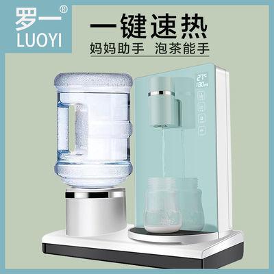 罗一3秒即热式饮水机台式迷你速热直饮家用办公冲奶桌面智能自动