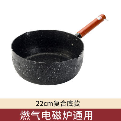 爆款日式雪平锅麦饭石不沾锅汤锅奶锅煮面锅宝宝辅食锅家用多功能