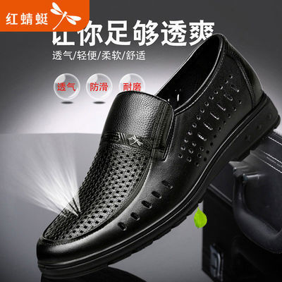 红蜻蜓男鞋2020新款真皮英伦商务休闲鞋镂空透气软底皮鞋WT3