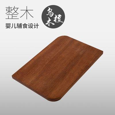 乌檀木水果板菜板实木家用整木砧板切菜板厨房防霉抗菌占案粘板