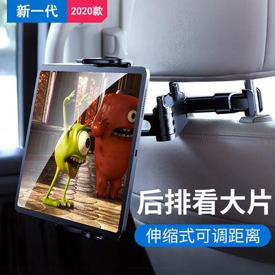 后座车载支架汽车座椅头枕手机平板电脑拉伸懒人架ipad支撑多功能